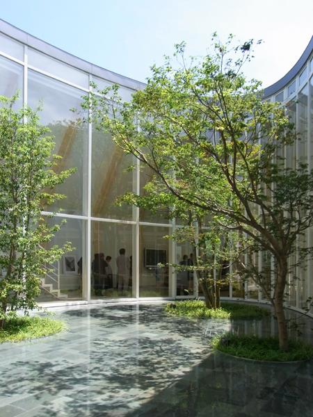 Le pamphlet maison de l 39 ellipse imaginaire for Jardin iwaki